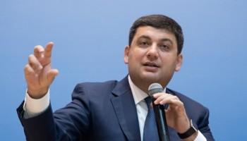 Кабмин об выплате субсидий украинцам